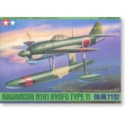 TAMIYA: KAWANISHI  N1K1...